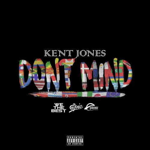 เพลง Kent Jones