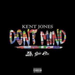 อัลบั้ม Don't Mind