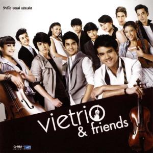 อัลบัม VieTrio & Friends ศิลปิน Vietrio