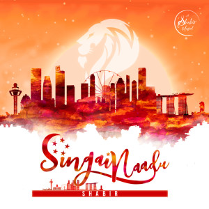Album Singai Naadu from Shabir