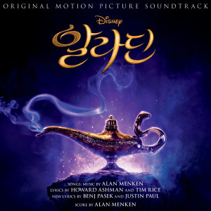 Album Aladdin from 群星