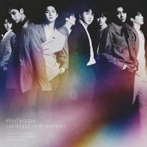 收聽Pentagon的Shine歌詞歌曲