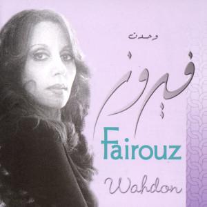 Wahdon 1995 Fairuz