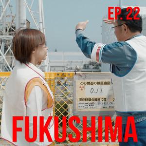 ฟังเพลงออนไลน์ เนื้อเพลง EP.22 Inside Fukushima ศิลปิน รอบโลก by กรุณา บัวคำศรี