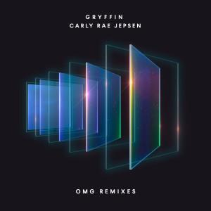 Album OMG from Carly Rae Jepsen