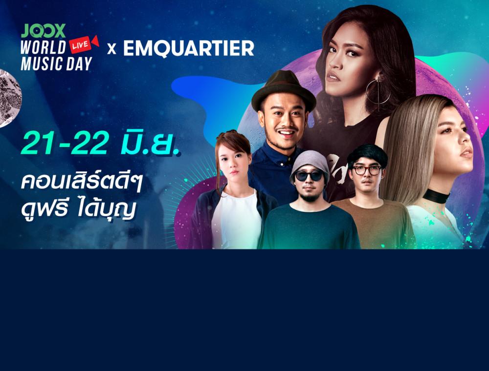 JOOX WORLD MUSIC DAY x EmQuartier 2018