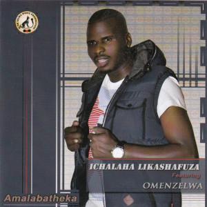Album Amalabatheka from Ichalaha Likashafuza