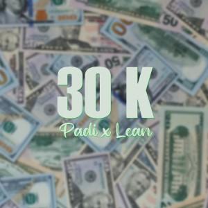 30K dari Padi