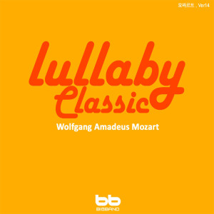 Lullaby Classic for My Baby - Mozart, Ver. 14 (Prenatal Music,Pregnant Woman,Baby Sleep Music,Pregnancy Music)