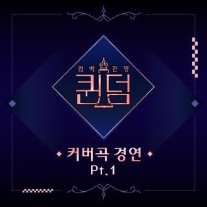 ดาวน์โหลดและฟังเพลง HAN พร้อมเนื้อเพลงจาก Park Bom