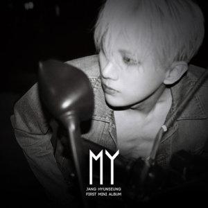 收聽張賢勝的Ma First (feat. GIRIBOY)歌詞歌曲