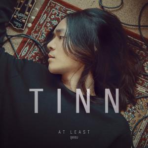 อัลบัม At Least (Instrumental) ศิลปิน TINN