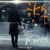 K.will Album Duble kick project Vol. 04 Mp3 Download