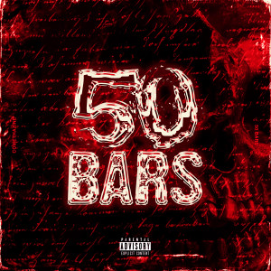 Comethazine的專輯50 Bars