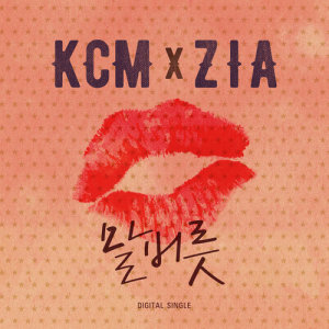 KCM的專輯Speaking habit