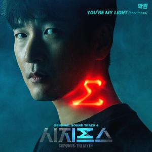 SISYPHUS: THE MYTH (Original Television Soundtrack, Pt. 4) dari Park Won