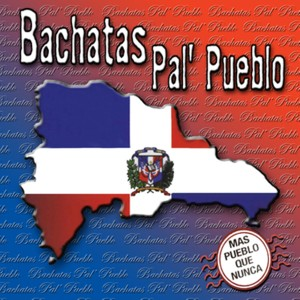 收聽Romeo Santos的Porque Te Amo歌詞歌曲