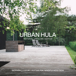 Café Lounge Resort的專輯Urban Hula 〜morning Luxury Guitar for Mindfulness Bgm〜