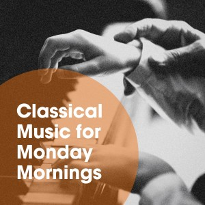 Album Classical Music for Monday Mornings from Classical Guitar