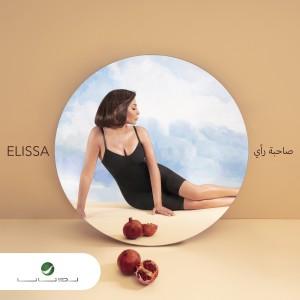 Album Sahbit Raey from Elissa
