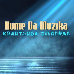 Album Kwantonga Ziyaduma from Hume Da Muzika