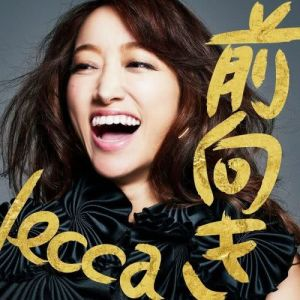 Album Maemuki from lecca