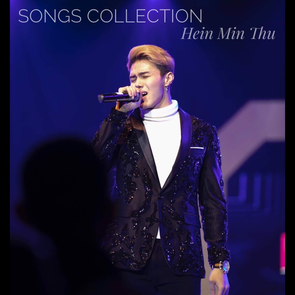 Hein Min Thu Songs Collection