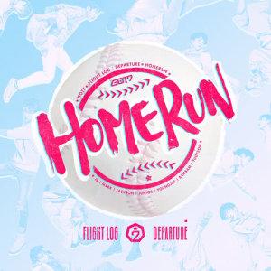 GOT7的專輯Home Run
