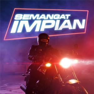 Album Semangat Impian from Aman Ra