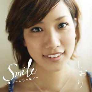 Smile -Kimi Wa Hitori Jyanai- 2012 しおり