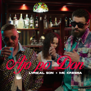 Album Ajo Po Don from MC Kresha