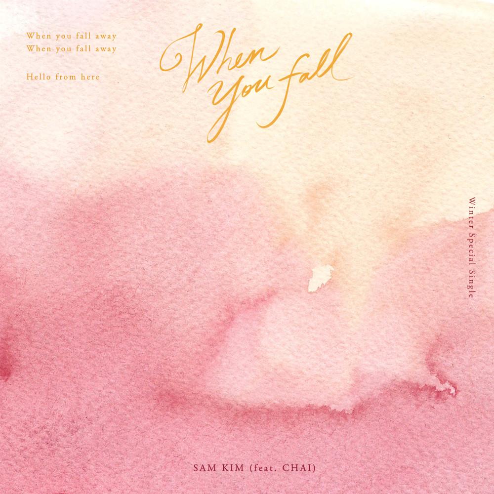 ฟังเพลงอัลบั้ม When You Fall (feat. Chai)