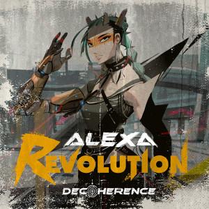 DECOHERENCE dari AleXa