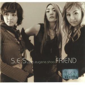 S.E.S的專輯SHOO. EUGENE. SEA - FRIEND