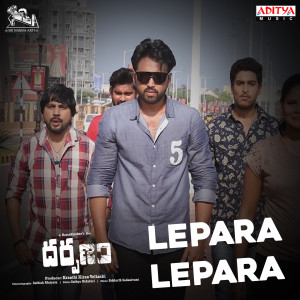 "Album Lepara Lepara (From ""Darpanam"") from Pranav Chaganti"