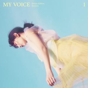 太妍的專輯My Voice