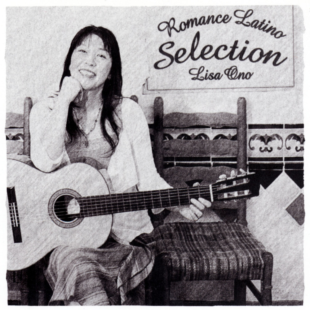 Historia De Un Amor 2005 Lisa Ono