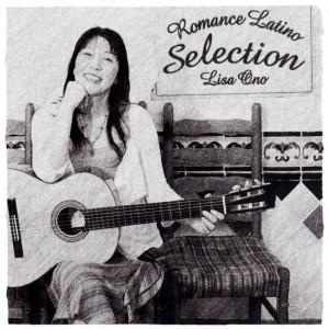 Romance Latino Selection 2005 Lisa Ono