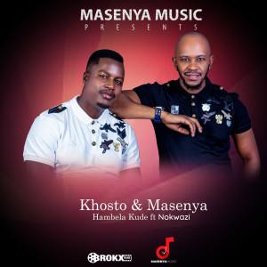 Album Hambela Kude from Nokwazi