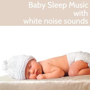 收聽The Kiboomers的Hush Little Baby歌詞歌曲
