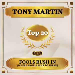 Album Fools Rush In (Where Angels Fear to Tread) from Tony Martin