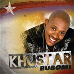 Listen to Baby Wam' song with lyrics from Khustar