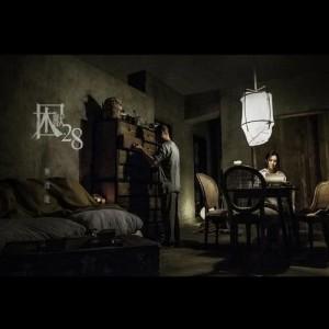 麥浚龍的專輯困獸.28