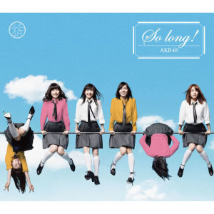 อัลบั้ม So Long! (Type A)