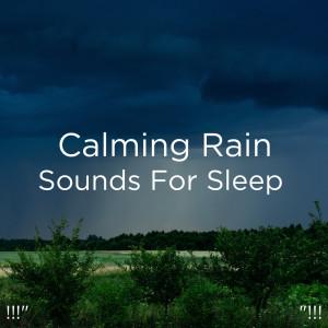 "BodyHI的專輯!!!"" Calming Rain Sounds For Sleep ""!!!"