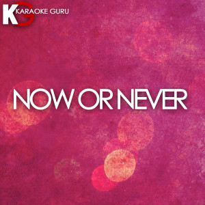 Karaoke Guru的專輯Now Or Never