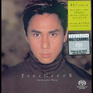 Evergreen 2004 黃凱芹