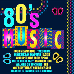 Listen to Don't Leave Me This Way song with lyrics from The Eighties Band
