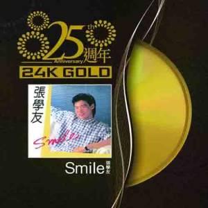 張學友的專輯25週年 SMILE