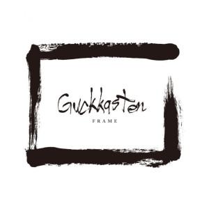 Guckkasten的專輯FRAME